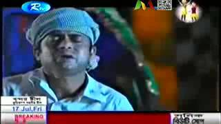 a kh m hasan very nice & funny video(watch & enjoy)