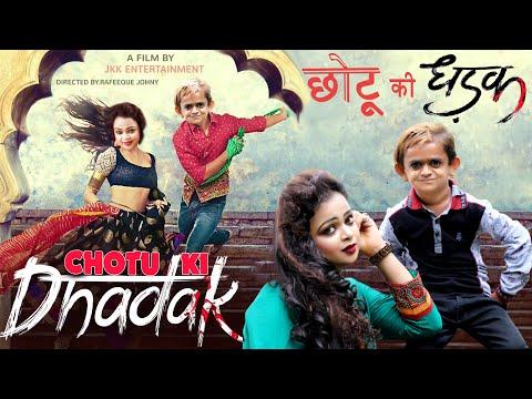 Xxx Mp4 छोटू की धड़क DHADAK MOVIE SPOOF Khandesh Comedy Video 3gp Sex