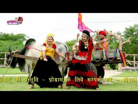 Xxx Mp4 LE PHOTO LE गोरी नागोरी और राखी रंगीली का रामदेवजी सांग Raju Rawal का नया धमाकेदार सांग 3gp Sex