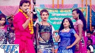 संगे सुते खातिर - Luta Lahar Chait Me | Pramod Premi Yadav | Bhojpuri Chaita Song 2016