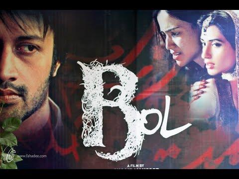 Bol - Trailer
