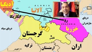 Iran, Ossetia, Sarmatians زرتشت ستوده « سرمتيا ـ آلانيا ( اوستيا ) ـ سکاها »؛