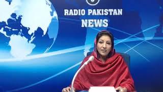 Radio Pakistan news bulletin 0900 Hours  14-12-2017