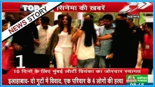 Priyanka Chopra gets warm welcome  by her fans in Mumbai airport