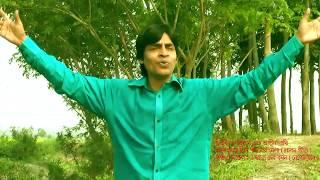 Cheroden Pushlam Ek Ochin Pakhi by Rasharaj Dev Barman (Neapoleon)