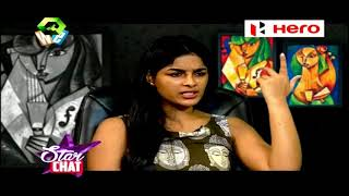 Star Chat : തീവണ്ടിയുടെ വിശേഷങ്ങളുമായി സംയുക്ത മേനോൻ | Samyuktha Menon | 19th August 2018