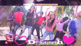 Tike Tike Chinha    Dj Mix By Ramesh 9700851001