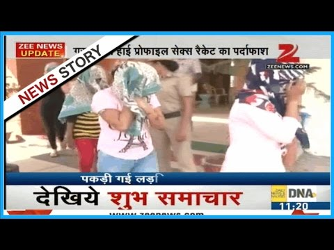 Xxx Mp4 Police Busted A Sex Racket In Gurugram Operating Through Quot Whatsapp Quot 3gp Sex