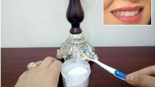 وصفة فورية لتبيض الاسنان فى دقيقة بدون تكالييف خااالص مع خبيرة التجميل مريم يحيى