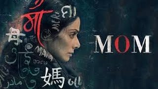 MOM trailer new HD | MOM Teaser | Sridevi | Nawazuddin Siddiqui | Akshaye Khanna | 14 July 2017