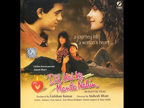 Dil Hain Ke Manta Nahin full movie l Aamir Khan, Pooja Bhatt
