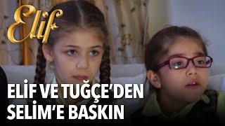 Zeynep ve Selim film izlerken odaya Elif ile Tuğçe gelirse:)