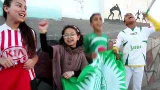 Chanson Raja 2016 - LKHADRA