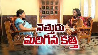 Narayana Reddy Wife Sridevi Reddy Exclusive Interview || Sakhsi TV