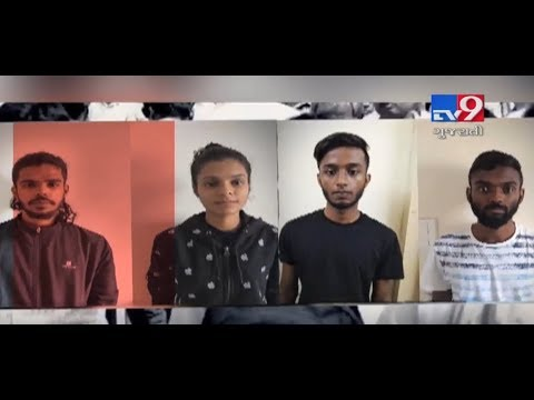Xxx Mp4 Woman Among 4 Arrested For Duping Youths On Pretext Of Overseas Job Mumbai Tv9 3gp Sex