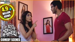 Rashmi Gautam Best Scenes Back to Back || Latest Telugu Movie Scenes || Shalimarcinema