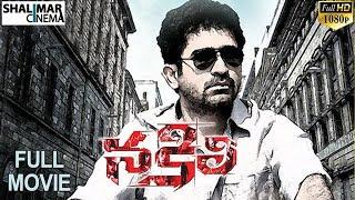 Nakili (Naan) Latest Telugu Full Length Movie || Vijay Antony, Rupa Manjari || Shalimarcinema