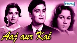 Aaj Aur Kal - Sunil Dutt - Nanda - Hindi Full Movie