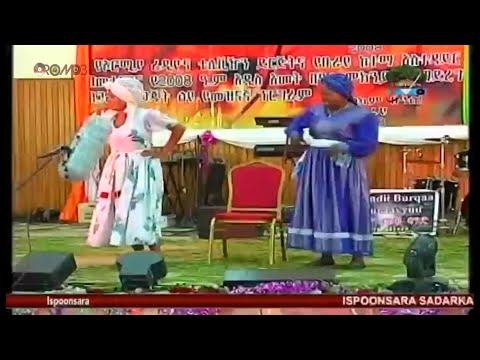 Oromo Funny Stage Drama