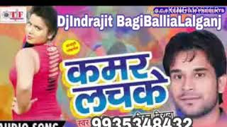 Kamar ___Lachke ___[Niraj Nirala] ___Super ___Hit ___Bhojpuri ___Dj ___Mixx __Song __Dhamaka __Bass_