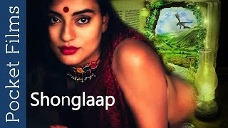 Bangla Short Film - Shonglaap - The fantasy of a young girl