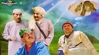 Hemo Mol Maaza - film  comédie complet - فيلم كوميدي مغربي
