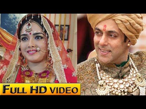 Xxx Mp4 सलमान खान से शादी करना चाहती है आम्रपाली दूबे Amrapali Dubey Wants To Marry Salman Khan 3gp Sex