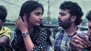 Chewing Gum Teaser | Thinkal Bhal | Sunny Wayne | Baiju Ezhupunna | Latest Malayalam Movie
