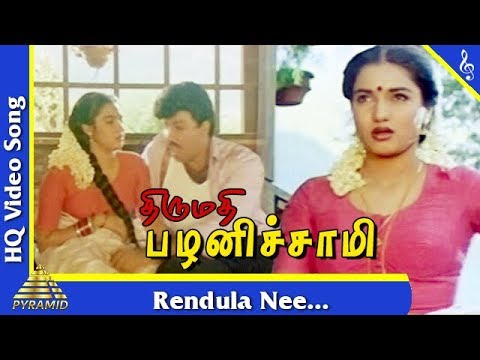 Rendula Nee Video Song  Thirumadhi Palanisami Tamil Movie Songs   Sathyaraj  Suganya  Pyramid Music