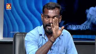 Kathayallithu Jeevitham |Subhash & Sheena Case | Episode #05 | 11th June 2018