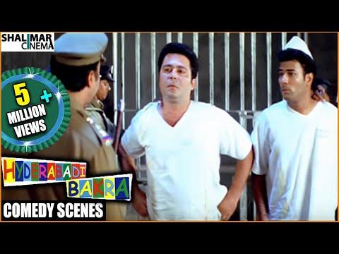 Xxx Mp4 Hyderabadi Bakra Movie Aziz Naser Comedy Scenes Back To Back Part 01 3gp Sex