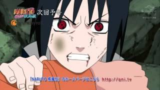 Naruto Shippuden 277 Official Preview