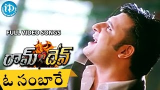Ramdev Movie Songs - O Sambharey Video Song || Abbas | Aakash | Gracy Singh | Archana
