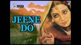 Aayi Hu Tere Dwar Pe | Jeene Do 1948 | Geeta Dutt