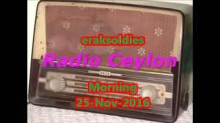 Radio Ceylon 25-11-2016~Friday Morning~03 Purani Filmon Ka Sangeet