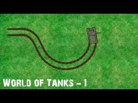 Construct 2   World of Tanks, Урок 1 - Танк, башня, след.