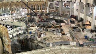 Construction at the ZamZam well and Mataf | Makkah Umbrella Project 2018 Update | RJ TV