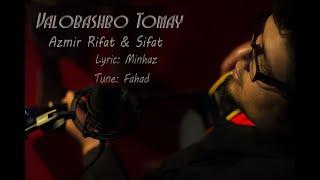 Valobashbo Tomay by Azmir Rifat and Sifat (HD)