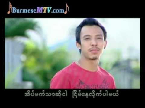 Xxx Mp4 Chit Kwint Ya Chin P Kaung Myat Phwe Phwe 3gp Sex