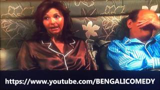Bengali Step Brothers (Part 2)