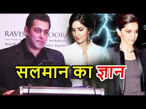 Xxx Mp4 Salman Khan ने दी Katrina और Deepika को झगडा ख़त्म करने की सलाह 3gp Sex
