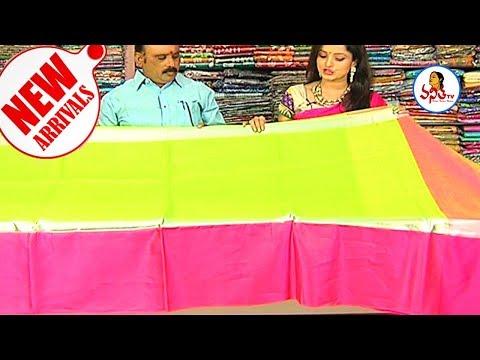 Xxx Mp4 Beautiful Parrot Green Colour Saree With Peach Colour Blouse New Arrivals Manoharam Vanitha TV 3gp Sex