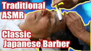 Classic 床屋さん Japanese Barbershop - Cut & Shave [ASMR] - Handheld DSLR - Take 2