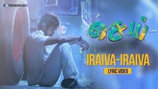 Iraiva Iraiva Lyric Video   Sei Movie Song   Atif Ali, Saptaswara Rishu   Nakkhul, Aanchal