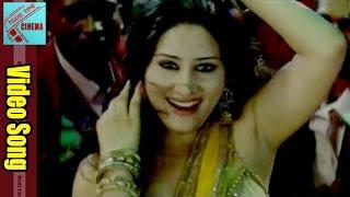 Gajjala Gurram Video Song || Sye Aata Movie || Charmee, Ali, Ajay