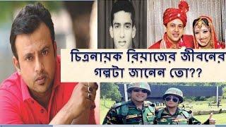 চিত্রনায়ক রিয়াজের জীবনের গল্পটা জানেন তো?? - Life Story of Bangla Actor Riaj