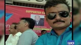 Amjad Sabri killed arrested