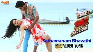 Sathamaanam Bhavathi  HD Video Song | Intlo Dheyyam Nakem Bhayam | Allari Naresh | G.Nageswara Reddy