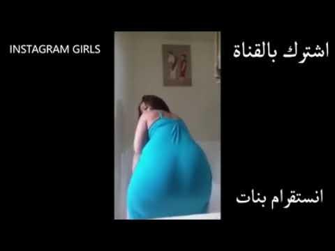 Xxx Mp4 CHAABI MAROC SEXY DANCE JADID 2017 IRAQ 3gp Sex