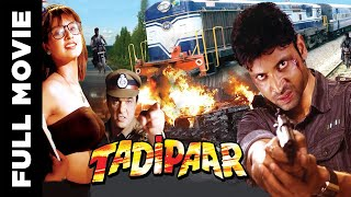 Tadipaar│Full Movie│Sumanth, Saloni Aswani